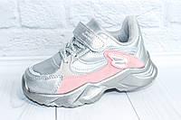 Легкие кроссовки на девочку тм Tom.m, р. 27,29,30,31,32, фото 1