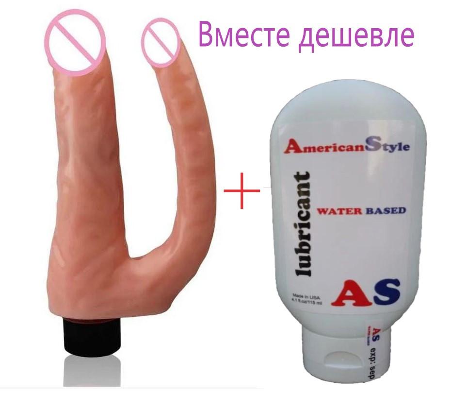 Двойной вибратор реалистичный анальный и вагинальный с вагинальным лубрикантом