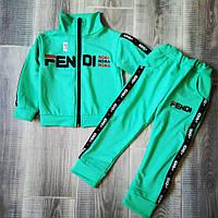 Детский спортивный костюм для мальчика FENDI 80-116см Бирюзовый