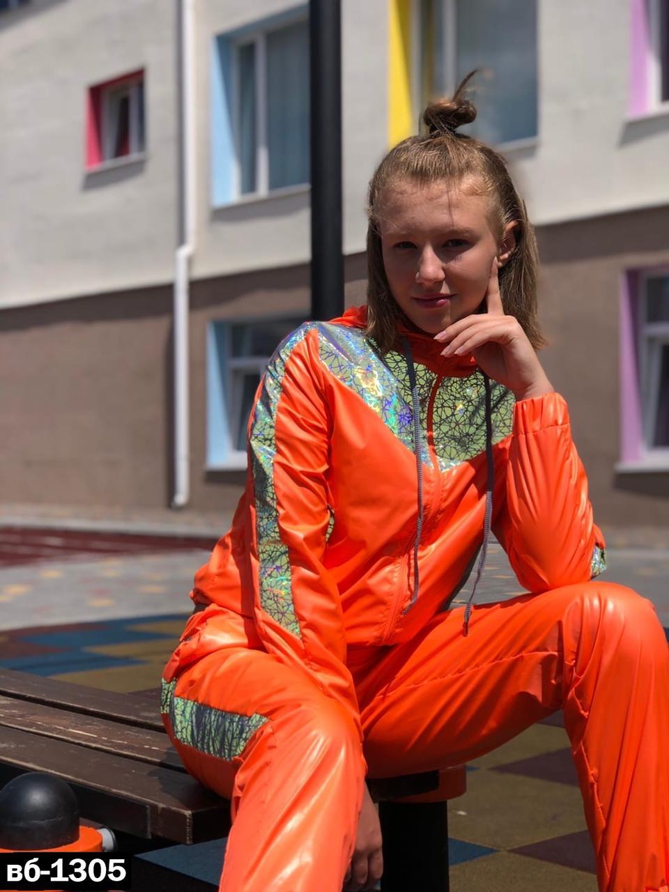 Женский стильный костюм со светоотражающими вставками РР 42-52
