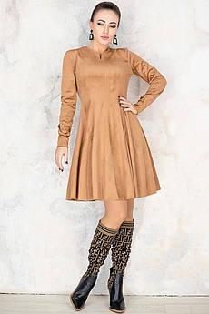 Бежевое модное платье Арманда