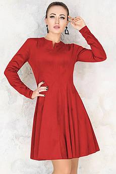 Красное приталенное платье Арманда
