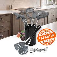 Набір кухонного приладдя 7 предметів Maestro MR-1548-B