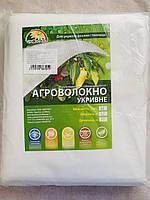 Агроволокно белое в пакете 42 г/м2 3,2*10 м Одетекс, фото 1