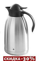 Термос Hendi  для кофе и чая 1л d14,5 см h20,5 см нержавейка (446508)