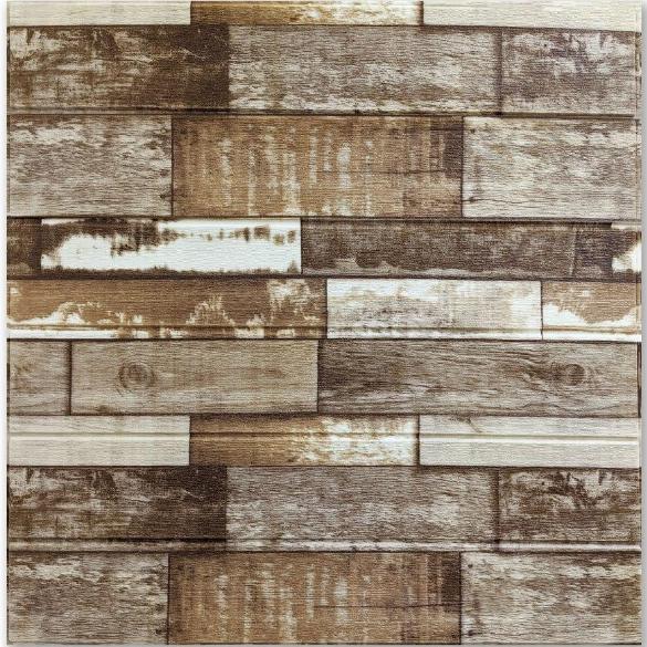 3д панель стеновой декоративный Дерево Коричневое (самоклеющиеся 3d панели для стен оригинал) 700x700x5 мм