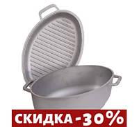 Гусятница Биол  с крышкой-сковородой 2,5л h14 см литой алюминий (Г301)