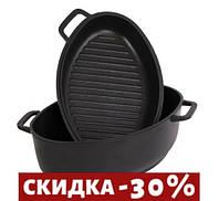 Гусятница Биол  с крышкой-сковородой 2,5л h14 см алюминий с антипригарным покрытием (Г301П)