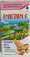 Биорегулятор роста Эмистим С, 3 ампулы*1 мл, Високий врожай
