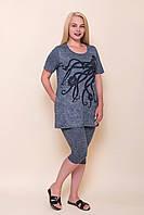 Жіночий синій костюм двійка (туніка і легінси) великого розміру. Туреччина. Розміри 44\52, 46\54, 48\56, 50\58.