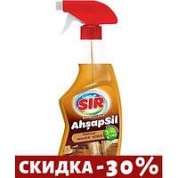 Спрей для очистки деревянных изделий и мебели Sir  750мл (152.SR.009.05)