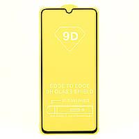 Защитное стекло AVG 9D Full Glue для Xiaomi Redmi 9A полноэкранное черное