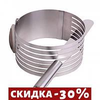 Форма для бисквита Kamille  разборная круглая 15х22 см (7788 K)