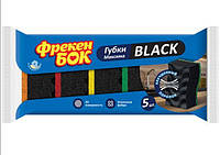 "Губка кухонна 5шт ""Фрекен Бок"" BLACK Максіма/-3.46/68"