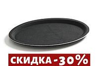 Поднос Hendi овальный антислип 23х16 см стеклопластик (508718)