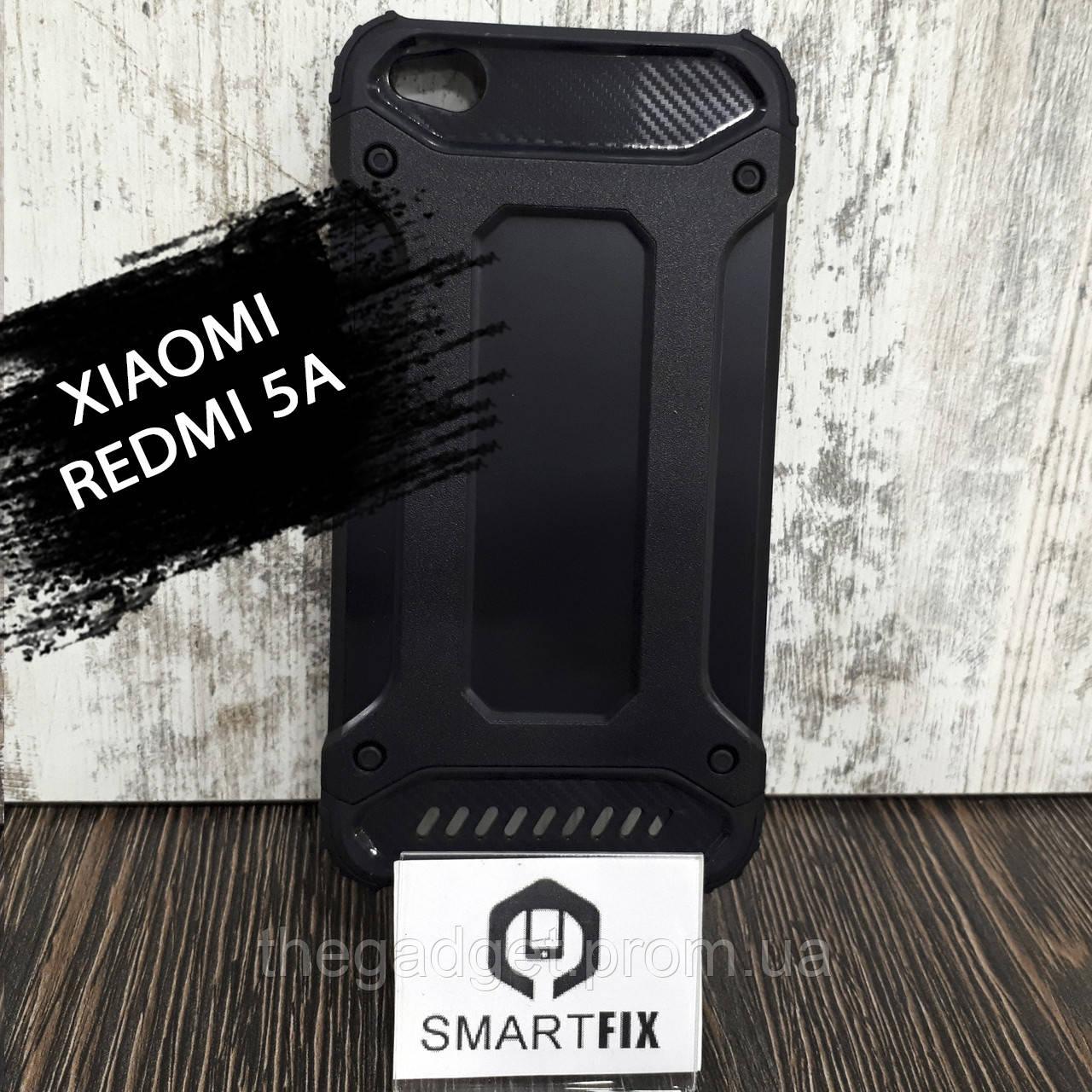 Противоударный чехол для Xiaomi Redmi 5A Immortal Черный