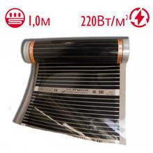 ИК-нагревательная пленка для теплого пола IN-THERM T310 (HI HEAT, Корея)