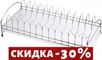 Сушилка для посуды Empire 39х18 см метал (9684 EM)