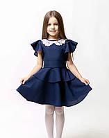 Красивое школьное платье с воланами 110-146