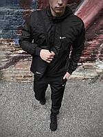 Комплект осенний Ветрока + Штаны + Подарок Nike | спортивный костюм Найк мужской весенний черный