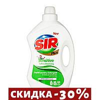Жидкое средство для стирки для детской одежды Sir Sensitive 2,2л/35циклів (152.SR.051.33)