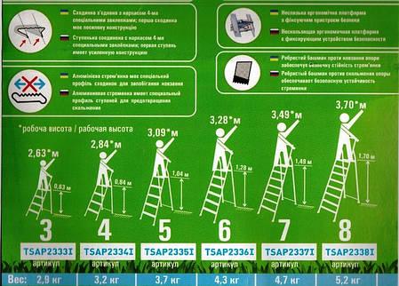 Стремянка алюминиевая Практика-люкс на 3 ступени, фото 2