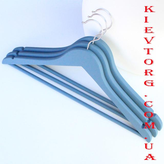 Набор вешалок тремпелей плечиков деревянных для одежды soft-touch (прорезиненных) серо-синих, 44 см, 3 шт