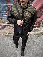 Комплект осенний Ветрока + Штаны + Подарок Nike хаки камуфляж | спортивный костюм Найк мужской весенний ЛЮКС