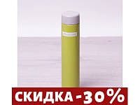 Термос- кружка Kamille  250мл нержавейка (2057 K)