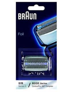 Сетка и режущий блок (картридж) Braun 51s (8000) Series 5 для мужской электробритвы 01262