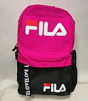 Рюкзак Fila розовый, фото 1
