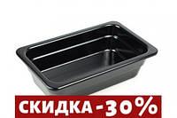 Гастроемкость без ручек One Chef черная 1/4 26,2х16 см h6,5 см меламин (1465E)