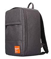 Рюкзак для ручной клади PoolParty HUB (графит) - Ryanair / Wizz Air / МАУ