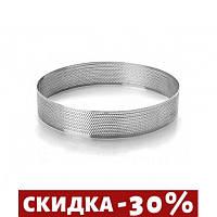 Форма кондитерская Lacor круглая перферированая d18 см h2 см нержавейка (68538 L)