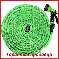 Шланг поливочный Grunhelm MAGIC 3/4 (10 - 30 м)