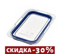 Крышка стандартная Araven герметичная 1/4 26,5х16,2 см полипропилен (09853 Ar)