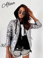 Женская куртка норма и батал цвет серебро.