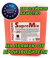 Теплоноситель для систем отопления (пропиленгликоль-осн.) -30 TM Supremix 10 л