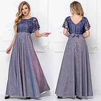 """Сукні фіолетові романтичні довгі вечірні ромзіри 42-52 """"Дольче"""", фото 1"""