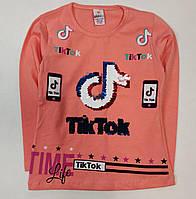 Детская кофта реглан хлопковый для девочки Tiktok тикток персиковая 3-4 года