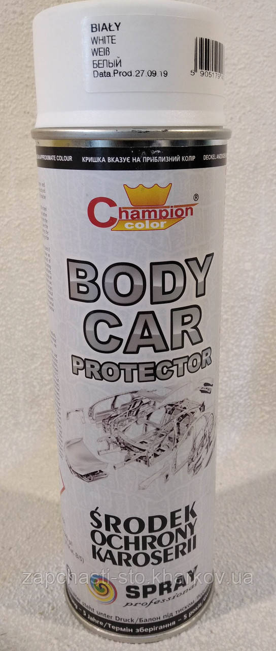 Антигравий в аэрозоле белый Champion Body Car Protector 500мл