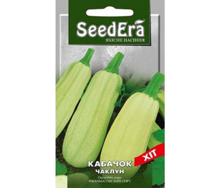 Семена кабачок КОЛДУН 2 г SeedEra