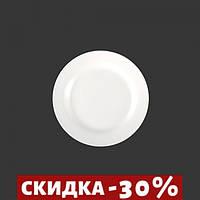 Тарелка H&S круглая с бортом d23 см (0103 H)