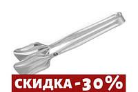 Щипцы Hendi  кондитерские длина 21,5 см нержавейка (523018)