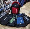 Рюкзак городской - разные цвета