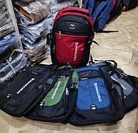 Рюкзак городской - разные цвета, фото 1