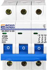 Автоматичний вимикач УКРЕМ ВА-2017/С 3р 20А АСКО, фото 3