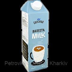 "Молоко ТМ ""Галичина"" Бариста 1л  2,5% (1ящ/12шт)"