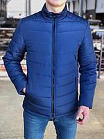 Мужская Весенняя синяя куртка пуховик (Осень), фото 1