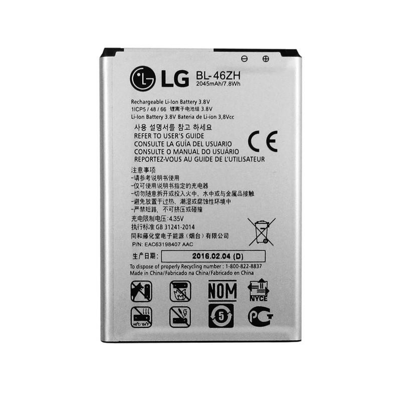 Аккумулятор АКБ (Батарея) BL-46ZH-1 для LG K7 X210DS | K8 K350E (3.8V 2125 mAh)